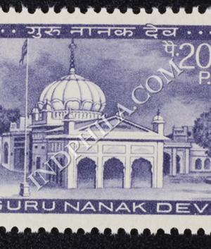 GURU NANAK DEV 1469 1969 COMMEMORATIVE STAMP