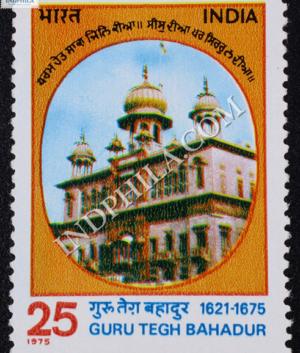 GURU TEGH BAHADUR 1621 1675 COMMEMORATIVE STAMP