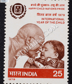 HAPPY CHILD NATIONS PRIDE INTERNATIONAL YEAR OF THE CHILD CHILD AND GANDHI COMMEMORATIVE STAMP