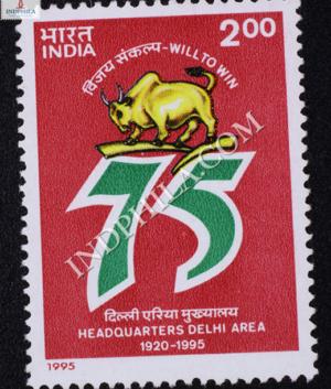HEADQUARTERS DELHI AREA COMMEMORATIVE STAMP