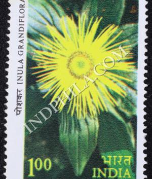HIMALAYAN FLOWERS INULA GRANDIFLORA COMMEMORATIVE STAMP