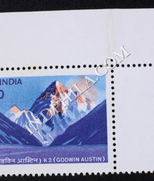 HIMALAYAN PEAKS K2 GODWIN AUSTIN COMMEMORATIVE STAMP