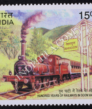 HUNDRED YEARS OF RAILWAYS IN DOON VALLEY COMMEMORATIVE STAMP