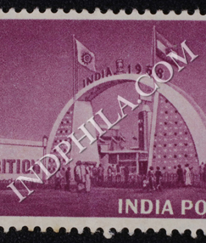 INDIA 1958 EXHIBITION COMMEMORATIVE STAMP