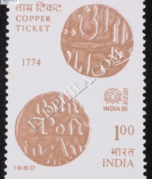 INDIA 80 COPPER TICKET COMMEMORATIVE STAMP