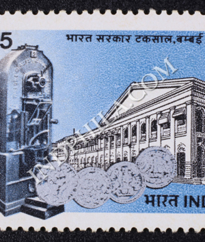 INDIA GOVERNMENT MINT BOMBAY COMMEMORATIVE STAMP