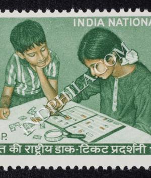 INDIA NATIONAL PHILATELIC EXHIBITION 1970 S1 COMMEMORATIVE STAMP