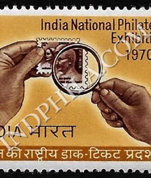 INDIA NATIONAL PHILATELIC EXHIBITION 1970 S2 COMMEMORATIVE STAMP