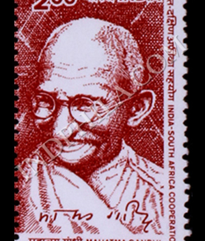 INDIA SOUTH AFRICA COOPERATION S2 COMMEMORATIVE STAMP