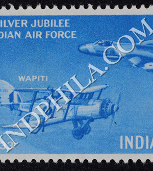 INDIAN AIR FORCE SILVER JUBILEE S1 COMMEMORATIVE STAMP