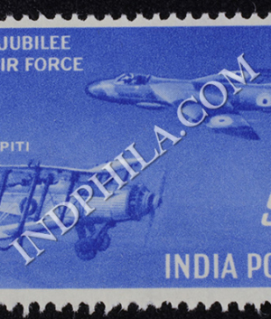 INDIAN AIR FORCE SILVER JUBILEE S2 COMMEMORATIVE STAMP