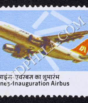 INDIAN AIRLINES INAUGURATION AIRBUS COMMEMORATIVE STAMP