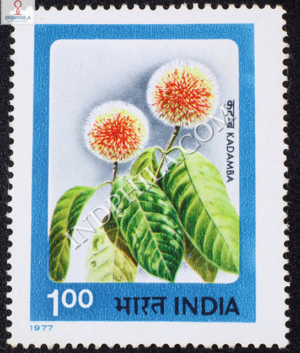 INDIAN FLOWERS KADAMBA COMMEMORATIVE STAMP