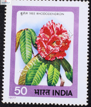 INDIAN FLOWERS RHODODENDRON COMMEMORATIVE STAMP