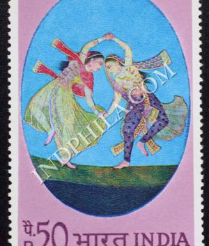 INDIAN MINIATURE PAINTINGS DANCE DUET COMMEMORATIVE STAMP