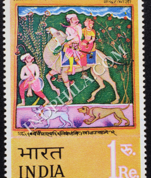 INDIAN MINIATURE PAINTINGS LOVERS ON CAMEL COMMEMORATIVE STAMP BACK