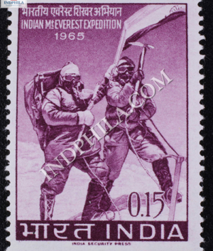 INDIAN MT EVEREST EXPEDITION COMMEMORATIVE STAMP