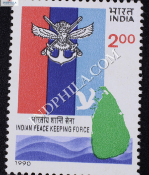 INDIAN PEACE KEEPING FORCE COMMEMORATIVE STAMP