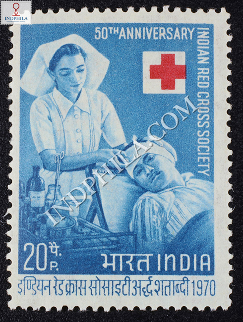 INDIAN RED CROSS SOCIETY 50TH ANNIVERSARY COMMEMORATIVE STAMP
