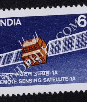 INDIAN REMOTE SENSING SATELLITE 1A COMMEMORATIVE STAMP