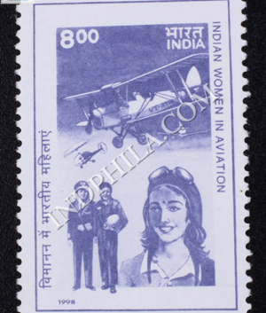 INDIAN WOMENIN AVIATION COMMEMORATIVE STAMP