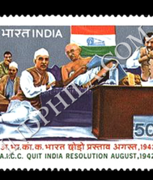INDIAS STRUGGLE FOR FREEDOM AICC QUIT INDIA RESOLUTION 1942 COMMEMORATIVE STAMP