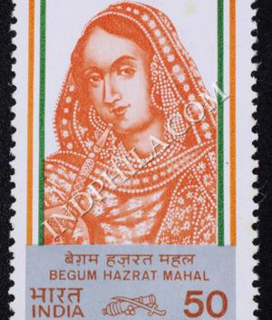 INDIAS STRUGGLE FOR FREEDOM BEGUMHAZRAT MAHAL COMMEMORATIVE STAMP