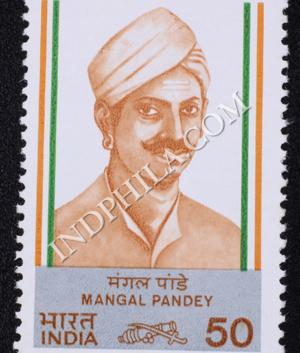 INDIAS STRUGGLE FOR FREEDOM MANGAL PANDEY COMMEMORATIVE STAMP