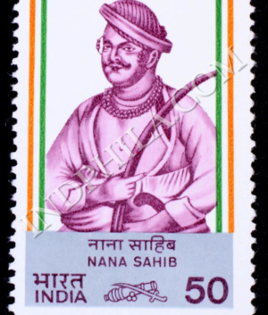 INDIAS STRUGGLE FOR FREEDOM NANA SAHIB COMMEMORATIVE STAMP