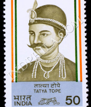 INDIAS STRUGGLE FOR FREEDOM TATYA TOPE COMMEMORATIVE STAMP