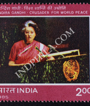 INDIRA GANDHI CRUSADER FOR WORLD PEACE COMMEMORATIVE STAMP