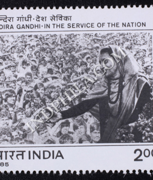 INDIRA GANDHI INTHESERVICE OF THE NATION COMMEMORATIVE STAMP