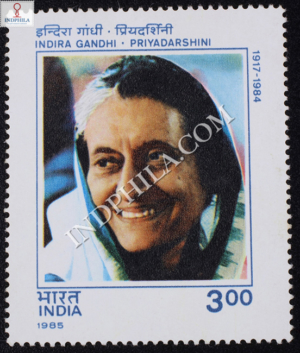INDIRA GANDHI PRIYADARSHINI COMMEMORATIVE STAMP
