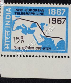 INDO EUROPEAN TELEGRAPH LINE 1867 1967 COMMEMORATIVE STAMP
