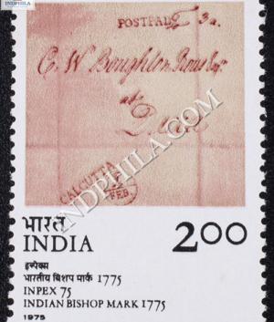 INPEX 75 INDIAN BISHOP MARK 1775 COMMEMORATIVE STAMP
