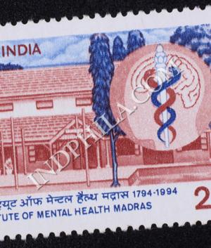 INSTITUTE OF MENTAL HEALTH MADRAS COMMEMORATIVE STAMP