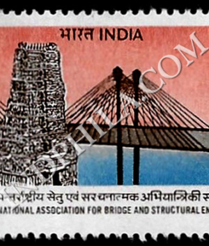 INTERNATIONAL ASSOCIATION FOR BRIDGE AND STRUCTURAL ENGINEERING S1 COMMEMORATIVE STAMP