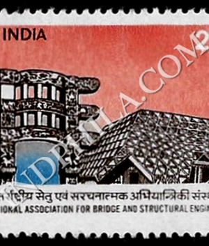 INTERNATIONAL ASSOCIATION FOR BRIDGE AND STRUCTURAL ENGINEERING S2 COMMEMORATIVE STAMP