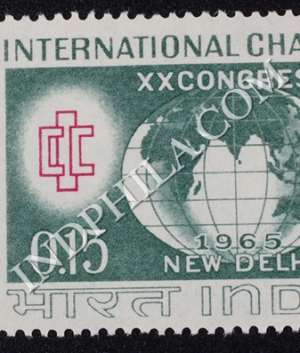 INTERNATIONAL CHAMBER OF COMMERCE NEW DELHI COMMEMORATIVE STAMP