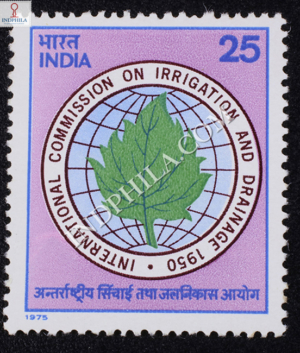 INTERNATIONAL COMMISSION ON IRRIGATION AND DRAINAGE COMMEMORATIVE STAMP