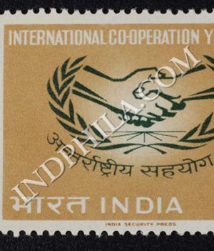 INTERNATIONAL COOPERATION YEAR 1965 COMMEMORATIVE STAMP