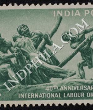 INTERNATIONAL LABOUR ORGANISATION 1919 1969 COMMEMORATIVE STAMP
