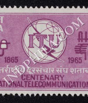 INTERNATIONAL TELECOMMUNICATION UNION CENTENARY COMMEMORATIVE STAMP