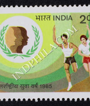 INTERNATIONAL YOUTH YEAR COMMEMORATIVE STAMP