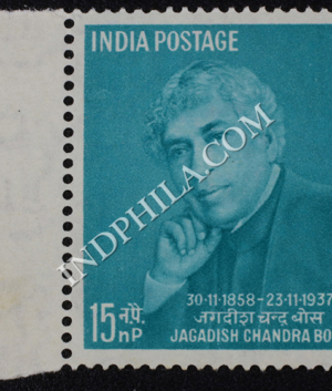 JAGADISH CHANDRA BOSE 30 11 1858 23 11 1937 COMMEMORATIVE STAMP