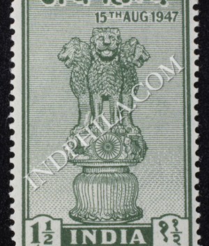 JAI HIND ASHOKA LION CAPITAL COMMEMORATIVE STAMP