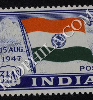 JAI HIND NATIONAL FLAG COMMEMORATIVE STAMP