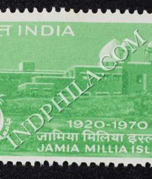 JAMIA MILLIA ISLAMIA 1920 1970 COMMEMORATIVE STAMP
