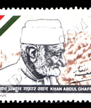 KHAN ABDUL GHAFFAR KHAN COMMEMORATIVE STAMP