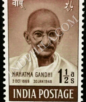 MAHATMA GANDHI 2 OCT 1869 30 JAN 1948 S1 COMMEMORATIVE STAMP